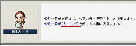 20050609194036.jpg