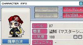 20050620212011.jpg