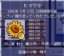 20050630141643.jpg