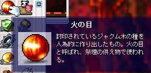 20050703155913.jpg