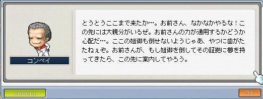 20050706152851.jpg