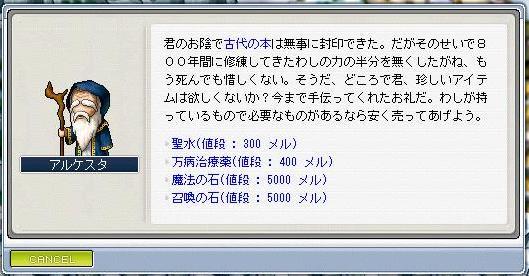20050711124300.jpg