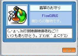 20050716134033.jpg