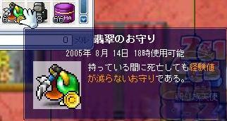 20050717134036.jpg