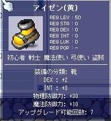 20050721114649.jpg