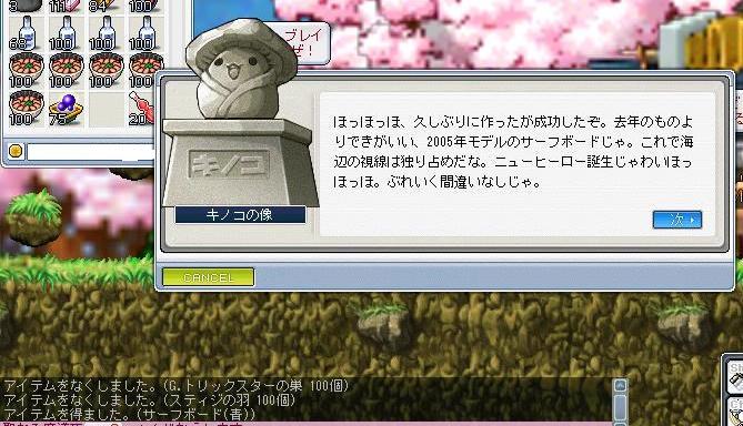 20050724145431.jpg