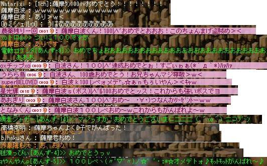 20050801121734.jpg