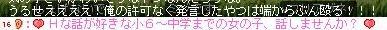 20050807132317.jpg