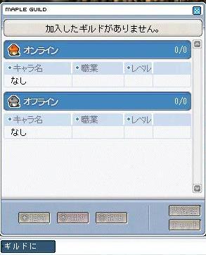 20050811130522.jpg