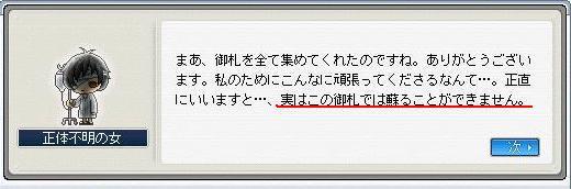 20050811132547.jpg