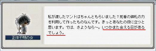 20050811132651.jpg