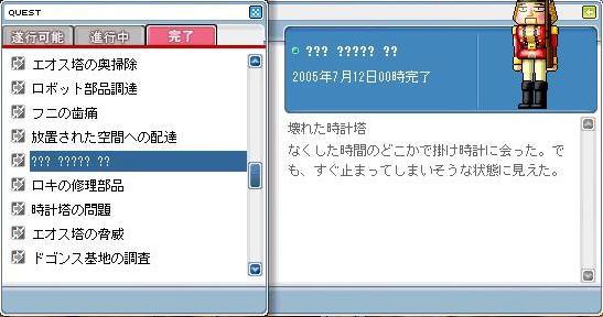 20050811133550.jpg
