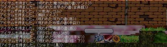 20050811134634.jpg