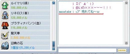 20050812134011.jpg