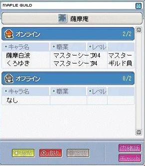 20050814140123.jpg