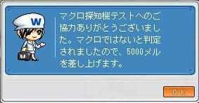 20050820142931.jpg
