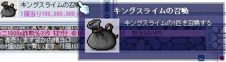 20050820143718.jpg