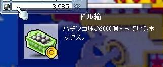20050825141617.jpg