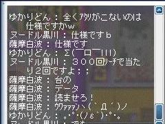 20050825141853.jpg