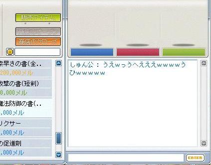 20050827145035.jpg