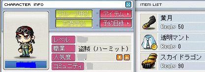 20050905164811.jpg