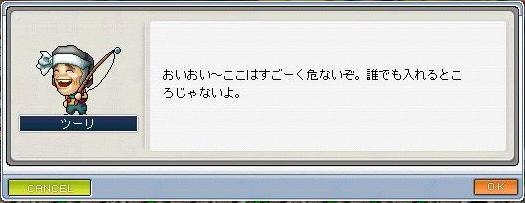 20050917140048.jpg