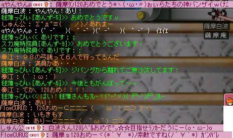 20051008132751.jpg