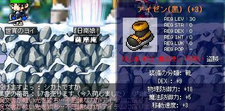 20051012122357.jpg