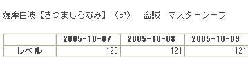 20051014151917.jpg