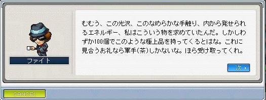 20051016121427.jpg