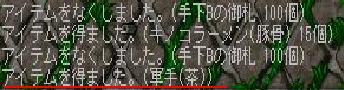 20051016121516.jpg