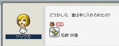 20051027133827.jpg