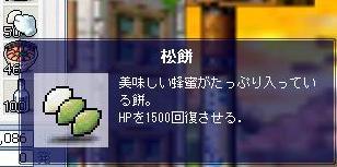 20051027133903.jpg