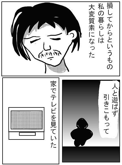kanasimi1.jpg