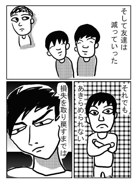 kanasimi2.jpg