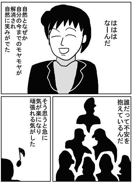 tabiji16.jpg