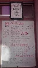 S中文化祭 001