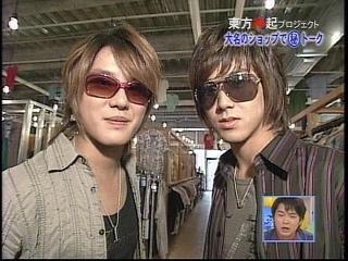 ジュンス&ユノ