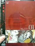 ブラッドプラス・DVD