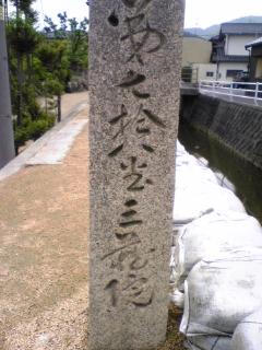三蔵院 5