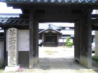 円蔵院 2