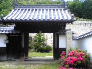 松林寺 1