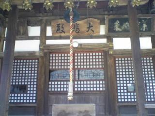 松林寺 3