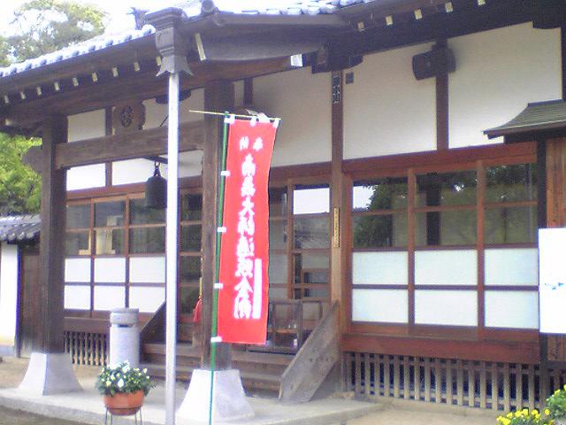 中蔵院 7