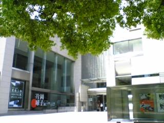 県立美術館 4