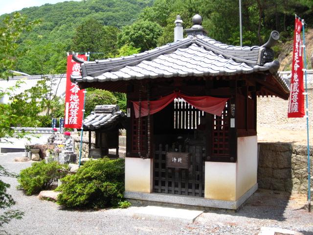 浄土寺 9