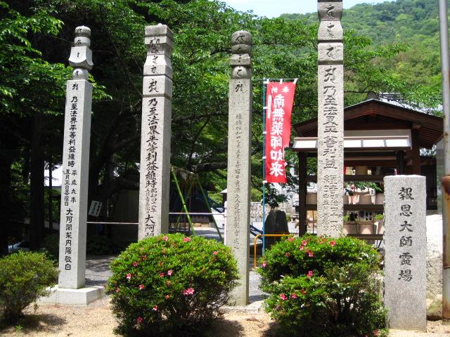浄土寺 17