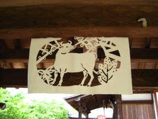円福寺 2