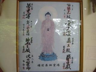 円福寺 3