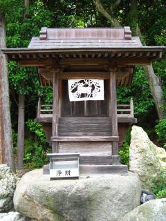 円福寺 7